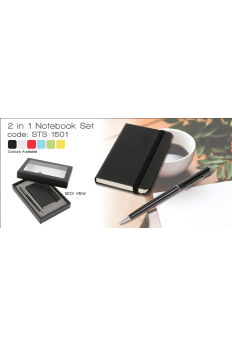 Multicolour 2-in-1 Notebook Set